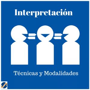 interpretación-técnicas-modalidades