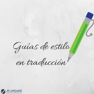 guías-de-estilo-en-traducción