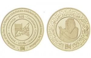 King-Abdullah-300x192