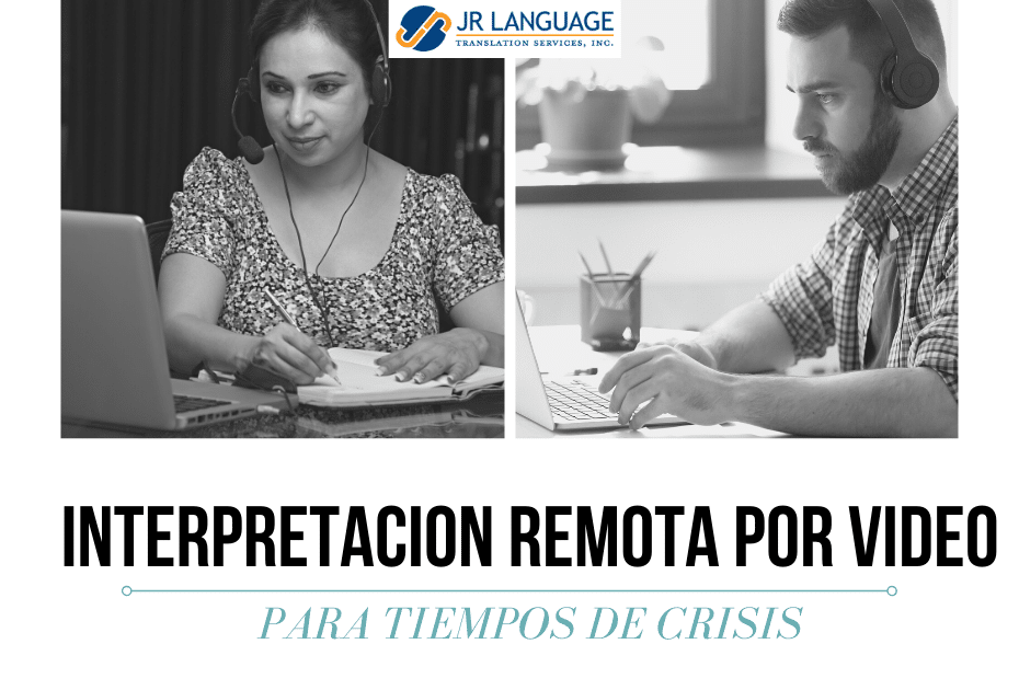 interpretacion remota por video