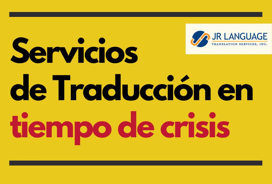 servicios de traducción en tiempos de crisis