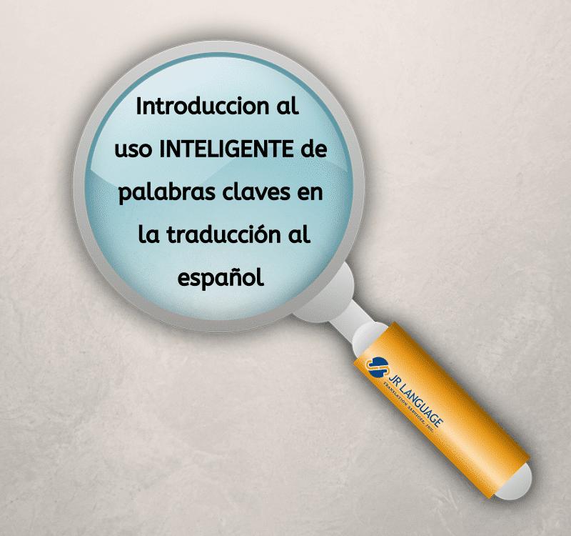 SEO para traducción al español
